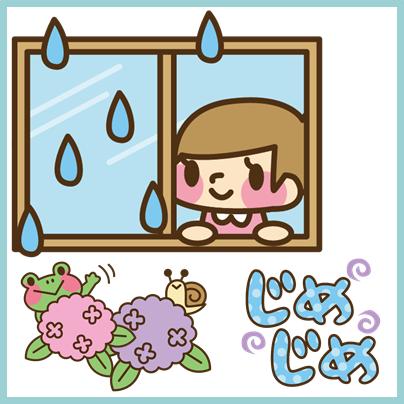 加湿の季節から除湿の季節へ