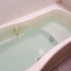 風邪のときの入浴