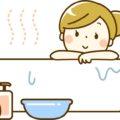 湯船でのんびり健康に