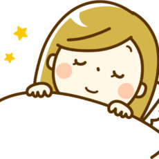 温かく眠るコツ